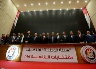 """""""الوطنية للانتخابات"""" تنظم ورشة عمل حول مشاركة المصريين في الخارج"""