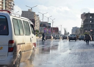 """""""مركز التنبؤ بالفيضان"""": توقف سقوط الأمطار حتى الثلاثاء المقبل"""