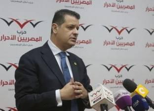 """""""خارجية النواب"""" تبحث مع سفير البرتغال زيارة """"دى سوزا"""" لمصر"""