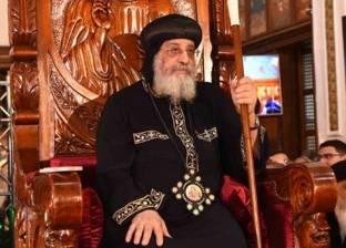 البابا: نهنئ الرئيس وكل الشعب المصري بعيد الفطر المبارك