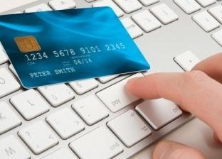 تعرف على خدمات الشهر العقاري المتاحة إلكترونيا والجاري تطويرها