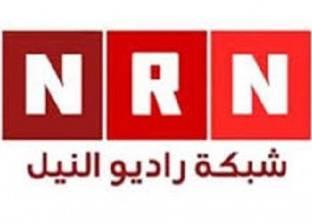 """7 معلومات عن خطة تطوير إذاعات """"راديو النيل"""""""