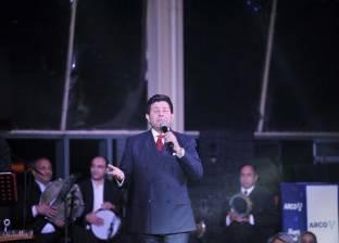بالصور| هاني شاكر يحيي حفل عيد الحب بأحد فنادق القاهرة الكبرى