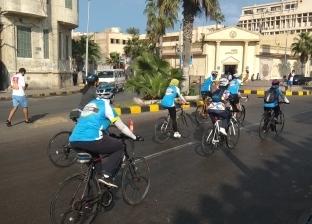 """انطلاق ماراثون روتاري مصر ضمن """"القضاء على شلل الأطفال"""" في الإسكندرية"""