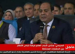 عاجل.. السيسي: لا بد من موقف واحد وحاسم ضد الدول الداعمة للإرهاب