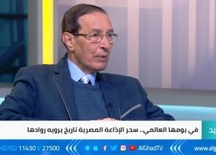 """الكنيسي: وضع الإذاعة سيئ.. و""""صوت العرب"""" كانت سلاح عبدالناصر الإعلامي"""