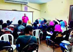 إغلاق 7 مراكز دروس خصوصية دون ترخيص في الإسكندرية