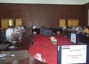 """السكرتير العام """"البحر الأحمر"""" يناقش مقترح """"التخطيط"""" لإدارات ديوان المحافظة"""