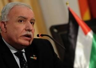 """""""المالكي"""" يشارك في إطلاق أعمال اللجنة الوطنية الفلسطينية للقانون الدولي الإنساني"""