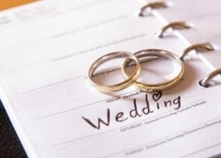 للمقبلين على الزواج.. تطبيقات تساعدك في تحضيرات الزفاف