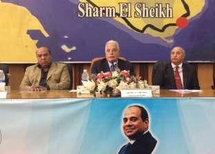 توفير 600 فرصة عمل في ملتقى التوظيف الأول بجنوب سيناء