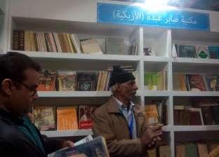 بائع «الأزبكية» الوحيد بمعرض الكتاب: «أحسن من فرانكفورت وأتمنى ينجح»