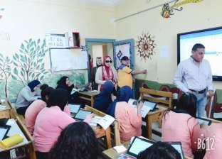 93 مدرسة بالإسكندرية تؤدي امتحان اللغة الأجنبية الثانية إلكترونيا