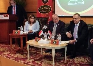 """""""الأحرار الدستوريين"""" يهنئ الشعب المصري بعيد الشرطة"""