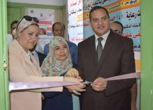 افتتاح عيادة تنظيم الأسرة بمستشفى جامعة سوهاج
