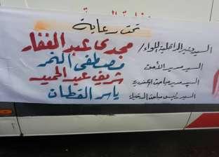 """""""قافلة طبية"""" ينظمها قسم شرطة الدخيلة بالإسكندرية"""