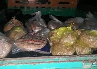 ضبط سيارة محملة بـ 522 كيلوجراما من اللحوم الفاسدة في الفيوم