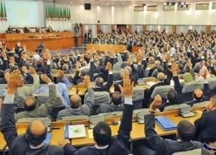 عاجل| انتخاب مرشح جبهة التحرير الوطني رئيسا لمجلس النواب الجزائري