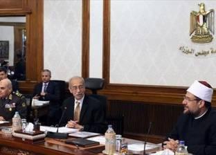 """""""الوزراء"""" يثمن جهود عملية """"سيناء 2018"""".. ويدعو للتكاتف خلف الجيش"""