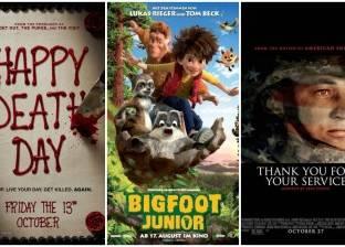 6 أفلام جديدة في دور العرض هذا الأسبوع.. تعرف على قصصها
