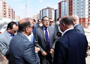 رئيس الوزراء يصدر قرارات تخصيص أراض مملوكة للدولة بالمحافظات
