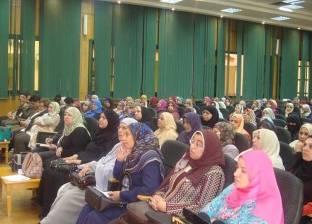 القومي للمرأة: لم نستقبل شكاوي خلال عيد الاضحى