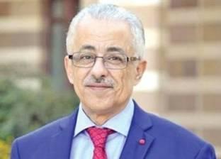 طارق شوقي: أجريت 5 زيارات مفاجئة لمدارس حكومية والنتيجة أثلجت صدري