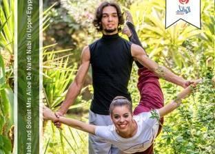 استضافة راقصي الأوبرا أحمد نبيل وإليتشا بمدرسة باليه المنيا