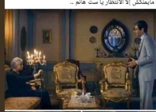 """هكذا تصدر بطل """"أهو ده اللي صار"""" تويتر.. """"علي بحر"""" فتى أحلام البنات"""