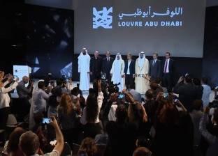 """الإمارات تمحو اسم قطر من خارطة الخليج العربي في """"لوفر أبوظبي"""""""