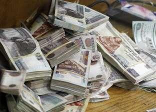 """أسعار العملات اليوم الأربعاء 2 يناير 2019.. """"الدولار"""" يسجل 17.88 جنيه"""