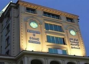 مصادر: «إرشاد الإخوان» يجمّد اجتماعاته بعد القبض على «إبراهيم» و«الرفاعى»