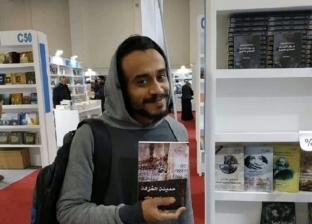 لا مكان لتأنيب الضمير.. كُتاب ومثقفون يشترون كتباً مزوّرة