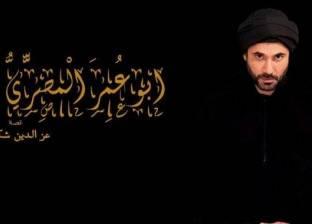 """""""الأعلى للإعلام"""": """"أبو عمر المصري"""" لم يسيء للسودان"""