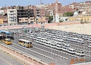 الأسعار الجديدة لأجرة جميع المواصلات داخل القاهرة الكبرى