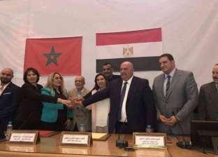 """وفد """"المصرية المغربية"""" يزور المملكة ويبحث فرص التعاون المشترك"""