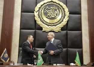 بروتوكول تعاون مشترك بين الأكاديمية العربية للعلوم والرقابة المالية