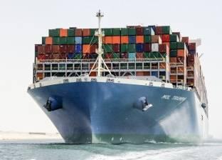"""""""قناة السويس"""" تنفي ما تردد عن حدوث مضايقات لإحدى السفن العابرة"""