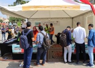 إقبال كبير على مهرجان إستقبال الطلاب الجدد والقدامى بجامعة عين شمس