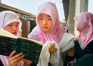السلطات الصينية تجبر بعض أطفال المسلمين على تغيير أسمائهم