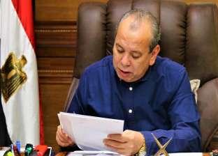إحالة مسؤولي تراخيص البناء للنيابة الإدارية بسيدي سالم في كفر الشيخ