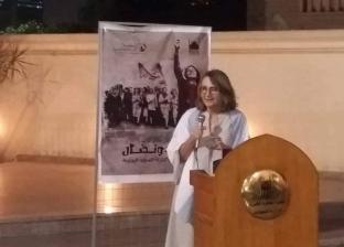 """توقيع """"بناء ونضال"""" ومعرض """"أرشيف الحركة النسوية"""" بمكتبة القاهرة الكبرى"""