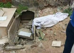 مواطن يتقدم ببلاغ ضد سرقة مقابر سيدي بشر في الإسكندرية