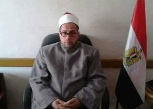 إحالة إمام وخطيب مسجد في دمياط الجديدة للتحقيق