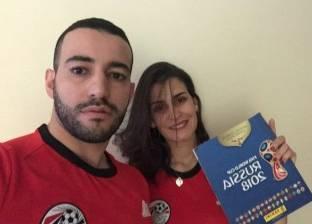 عروسان «بلا زفاف» من أجل حضور «كأس العالم»