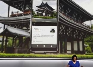 """جوجل تعلن عن هتافها الجديد """"بكسل 2"""""""