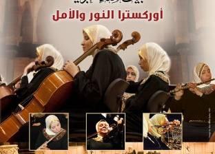 غدا.. بيت الغناء يتلقى طلبات الاشتراك في الدورات التدريبية