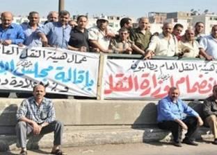 """عمال جراجات النقل العام في الإسكندرية يضربون عن العمل بسبب """"الحوافز"""""""