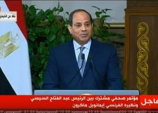 """السيسي لـ""""صحفي فرنسي"""": """"شوفوا مصر بشكل تاني علشان بتظلمونا"""""""