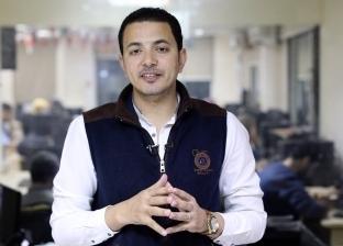 محمود عبدالرحمن